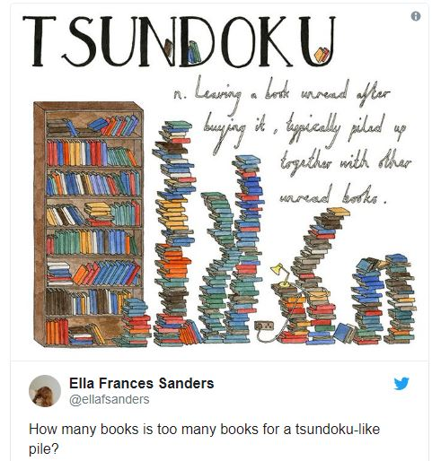 tsundokuillustrated